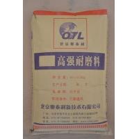 CGM-8高強耐磨料奧泰利全國暢銷