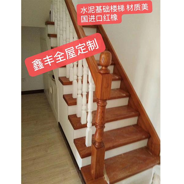 南京鑫丰实木楼梯-实木钢架楼梯