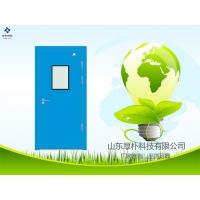 厚诚医用钢质病房门喷塑净化门应用广泛可定制
