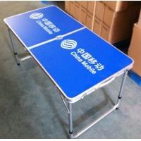 便携式折叠户外折叠展示台招工台培训桌椅
