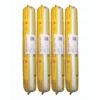 伸縮縫液態止水膠|伸縮縫止水膠單組份自流平高彈性高伸縮性能