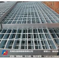 江蘇鋼格板|踏步板|水溝蓋|無錫弘磊鋼格板