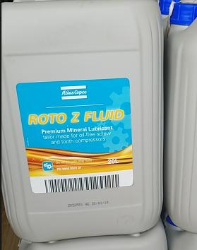 阿特拉斯ROTO-Z无油机油2908850101