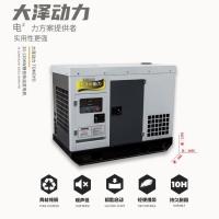 大澤動力20KW永磁發電機描述