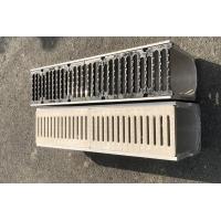 鹽城樹脂混凝土排水溝 U300 速派通 環保耐用