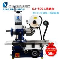 SJ-600多工能工具磨床配50K附件 丝攻磨床 倒角刀/钻