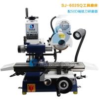 SJ-6025Q多功能工具磨床