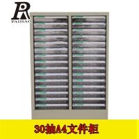 扬州30抽文件柜A4档案柜资料柜收纳柜彩色标示零件柜可定制