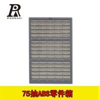 扬州75抽零件柜车间维修工具柜彩色标示分类管理可定制