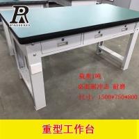 扬州并三抽工作台防静电桌面作业台高承重操作台钳工台
