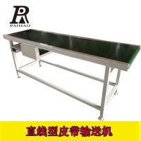 扬州车间生产流水线工作台皮带运输机物流输送带可定制