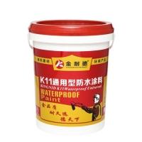 中国防水材料十大品牌|金耐德K11通用型防水涂料
