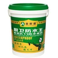 K11綠色通用廚衛防水王涂料|廣州金耐德防水品牌
