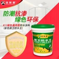 广东防水品牌 金耐德K11彩色厨卫防水王(绿色通用型)防水涂