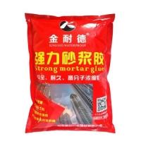 强力砂浆胶|广州金耐德防水品牌