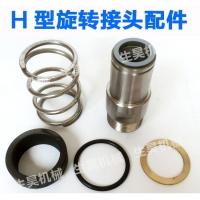 优质H型旋转接头石墨密封环/旋转接头配件/高密度碳化硅密封