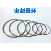 优质密封叠环/碟环/金属密封叠环/密封圈/Fey、FK不锈钢