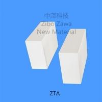 ZTA鋯鋁復合襯磚 氧化鋯磚