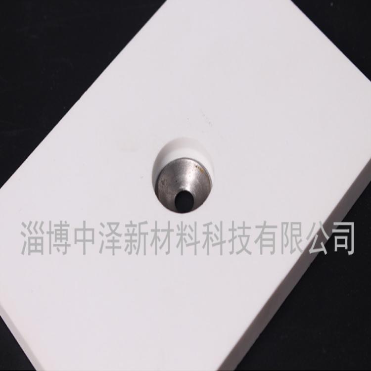 淄博中泽 厂家生产 92带孔氧化铝衬板 陶瓷衬板管道内衬板