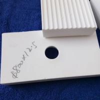 滾筒皮帶輪特制氧化鋁耐磨陶瓷襯板 焊接陶瓷襯板 中澤廠家銷售