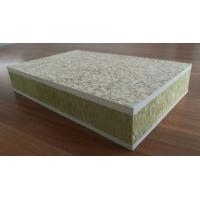 外墻陶瓷陶保溫一體板 四川陶瓷保溫裝飾一體板 成都保溫一體板