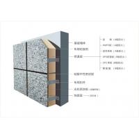 云南保温装饰一体板 云南外墙保温一体板 云南一体板
