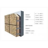 拉萨真石漆保温装饰一体板 拉萨岩棉仿石漆保温一体板