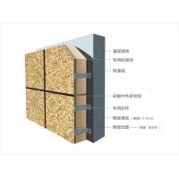 西藏真石漆保温装饰一体板 拉萨仿石漆岩棉陶瓷保温一体板