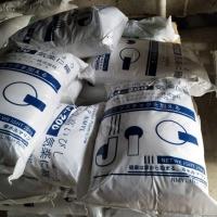 聚乙烯醇涂料增稠剂 添加剂水泥砂浆胶水原料