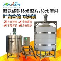 KAIJIAN新型環保膠水鍋爐電加熱非蒸汽鍋爐801建筑膠水