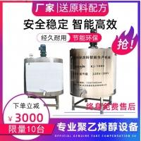 新型自动化建筑胶水生产设备 801胶水工艺配方