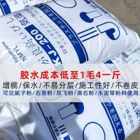 凱建108建筑膠水KJ200原料添加劑 聚乙烯醇膠水保水劑