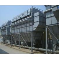 FBF除尘器基础上改进的XMC脉冲袋式除尘器