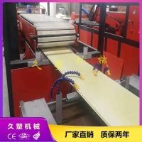 快装墙板生产线 PVC木塑快装墙板设备
