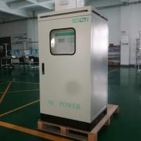 机场电源设备-西安埃克森电源