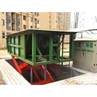 生活垃圾中转箱水平分段地埋式压缩垃圾转运站设备