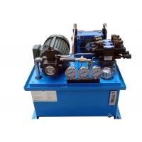 注塑机合模液压系统