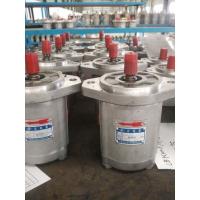 CBK1系列高压齿轮泵