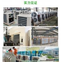 空气能热水器商用节能环保热水工程