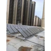 太阳能热泵热水器平板太阳能热水器厂家