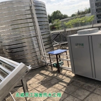 深圳医院空气源热泵热水器工程