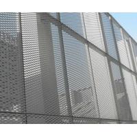 裝飾鋁板網-幕墻網-鋁板裝飾網-小鋼板網-板網-拉伸鋁板網