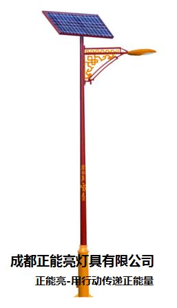 藏式6米太阳路灯定制