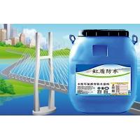 水性环氧沥青桥面防水粘结层施工用量