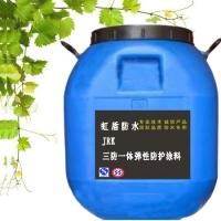 三防一體化彈性防護涂料JRK防腐涂料價格