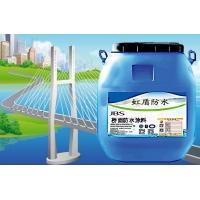 JBS环保型桥面防水涂料 生产厂家