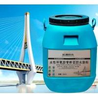 水性环氧沥青桥面防水涂料怎么施工