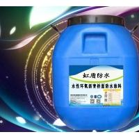水性环氧沥青防水涂料施工指导