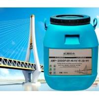 AWP-2000F纤维增强型桥面防水涂料