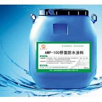 AMP-100桥面防水粘结层施工用量0.5mm